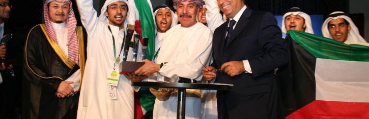 2008 in Mascat, Oman, Winner Green Target from INJAZ Kuwait