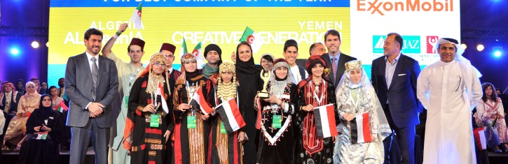 2012, in Doha Qatar, Winners are AlGreenia (Algeria) university + Creative Generation (Yemen) school